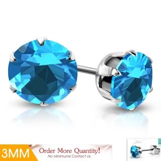 e846c4807 ŠPERKY oceľ, ŠPERKY striebro, Šperky bižutéria - PekneSperky.eu